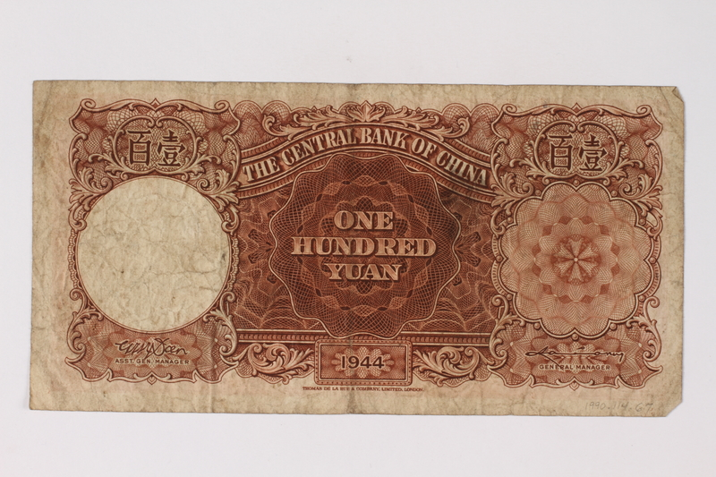 1990.114.67 back Central Bank of China, 100 yuan note, acquired by a German Jewish refugee