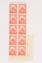 Czech postage stamps, 120K