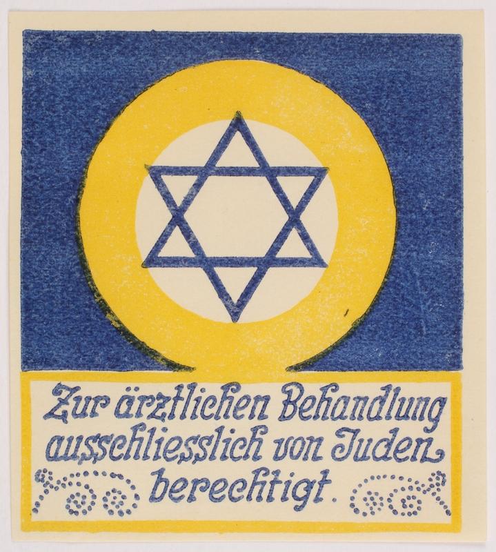 2015.518.2 front Mandatory identification label for Jewish doctors