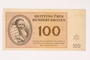Theresienstadt ghetto-labor camp scrip, 100 kronen note, owned by a child inmate