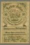 German-Austrian League of Anti-Semites, 10 heller donation receipt