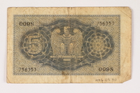 1996.28.30 back Italy, 5 lire  Click to enlarge