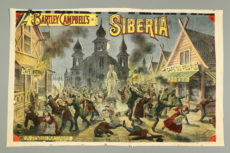2016.184.308 front Colored lithograph depicting a pogrom in a city square