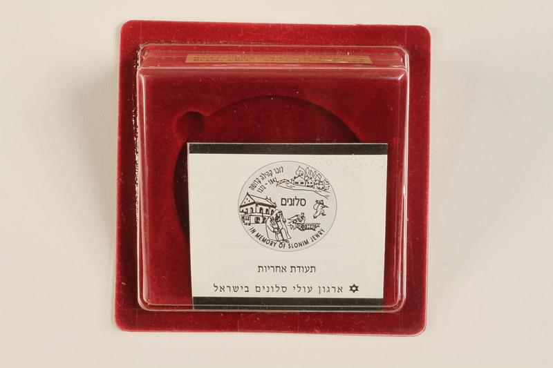 2000.592.1.2 front Slonim Jews' Association memorial bronze medal