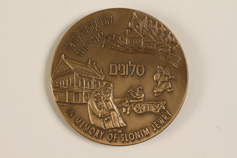 2000.592.1 back Slonim Jews' Association memorial bronze medal