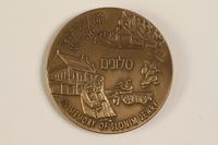 2000.592.1 back Slonim Jews' Association memorial bronze medal  Click to enlarge