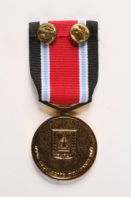 2003.361.17 a back Fighter against the Nazis Medal and box awarded to Jewish Brigade veteran