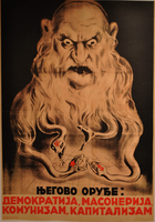 Poster of a evil looking Jewish man with snakes for a beard  Click to enlarge