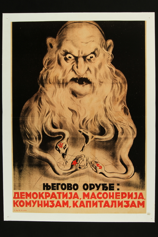 2018.184.329 front Poster of a evil looking Jewish man with snakes for a beard