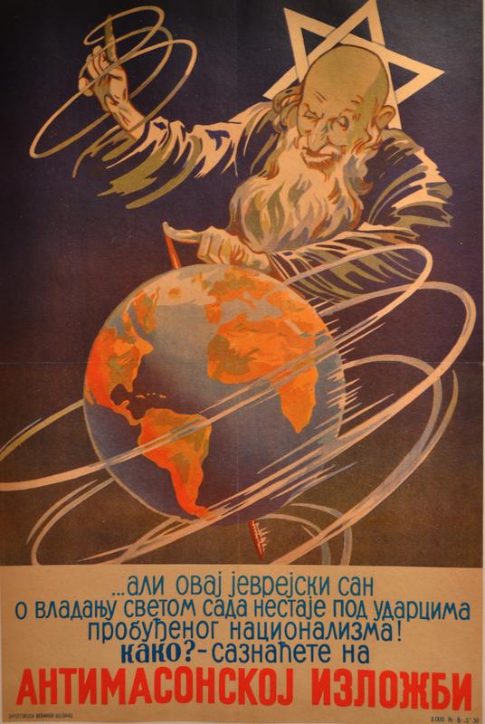 Poster of a Jewish man spinning the globe like a dreidel