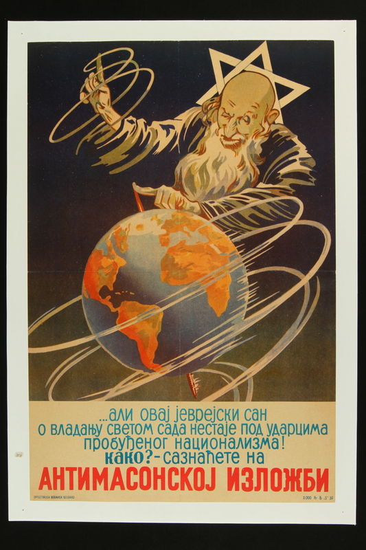 2018.184.332 front Poster of a Jewish man spinning the globe like a dreidel