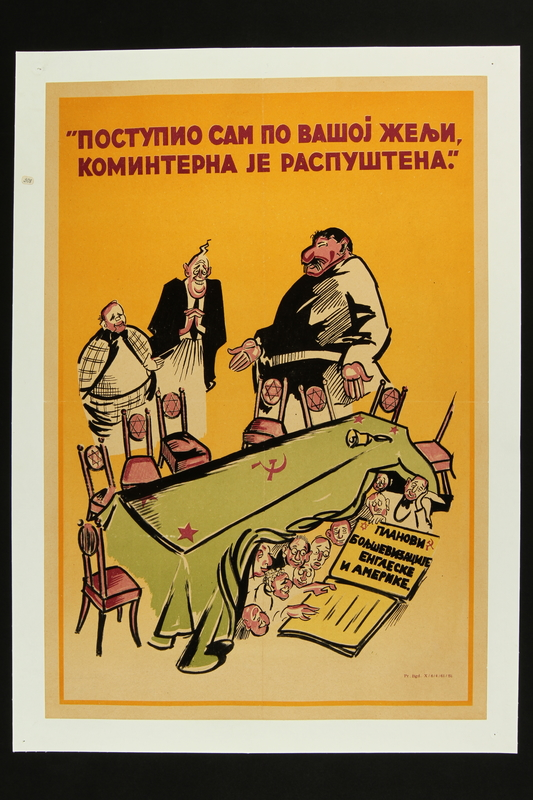 2018.184.334 front Poster of the Allied powers as partners in the Jewish conspiracy