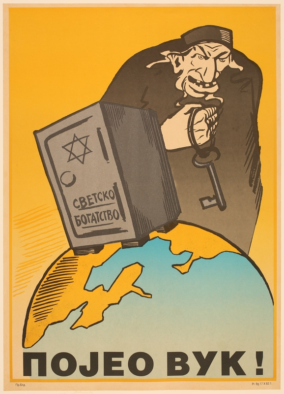 2016.184.335 front Poster of an evil looking Jewish man with the key to a globe sized safe