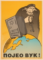 2016.184.335 front Poster of an evil looking Jewish man with the key to a globe sized safe  Click to enlarge