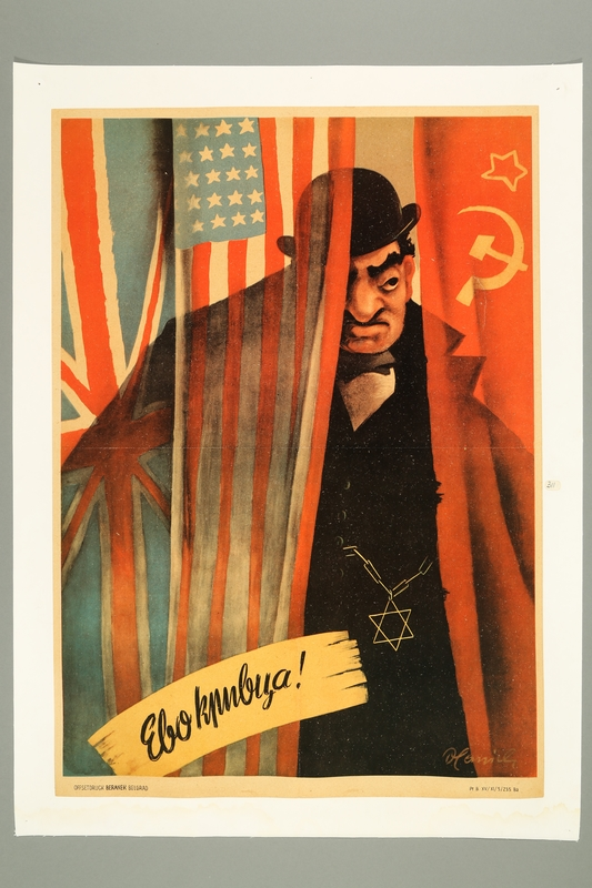 2016.184.337 front Poster of a wealthy Jewish plotting against Nazi Germany
