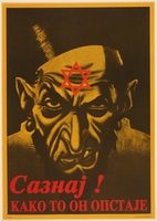 2016.184.339 front Propaganda poster with a threatening, snarling Jewish man's face  Click to enlarge