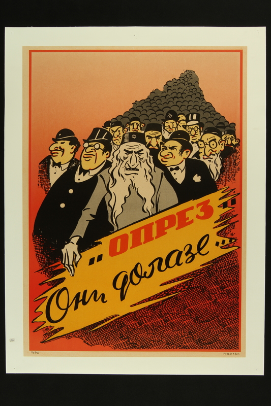 2016.184.342 front Poster with a cartoon of an Orthodox Jew leading a march of Jewish men