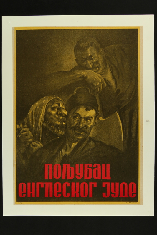 2016.184.344 front Poster of a Jewish man kissing a Russian peasant's cheek