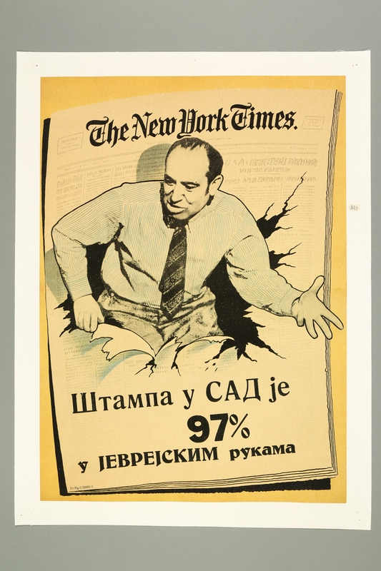 2016.184.346 front Poster of a Jewish publisher bursting from the New York Times