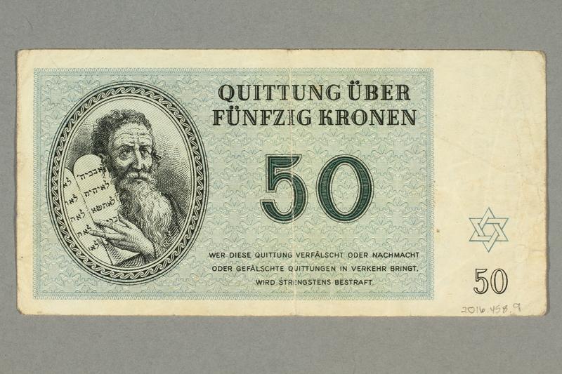 2016.458.9 back Theresienstadt ghetto-labor camp scrip, 50 kronen note