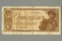 2016.458.5 front Soviet Union, one ruble note  Click to enlarge