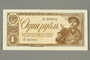 Soviet Union, one ruble note