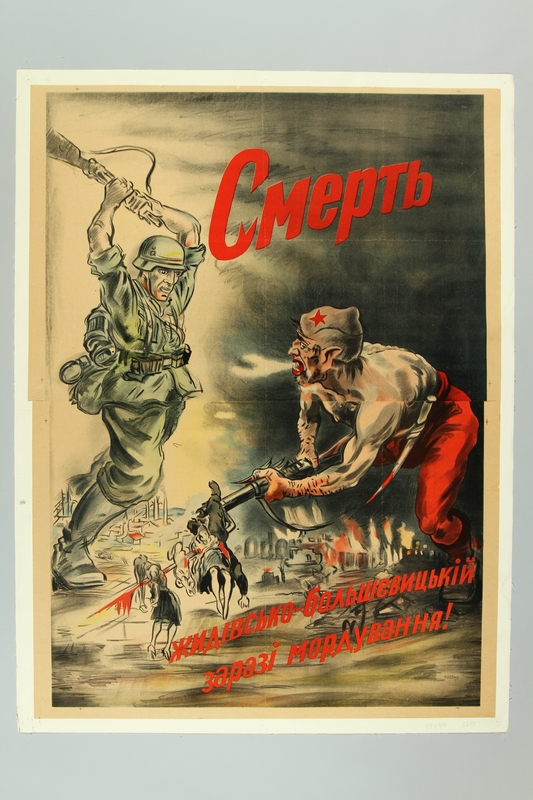 2016.184.361 front Poster of a German soldier attacking a Jewish Soviet soldier killing civilians