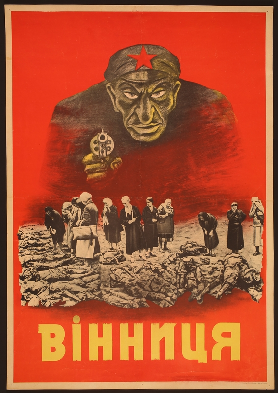 2016.184.364 front Poster of a Jewish Soviet soldier aiming a gun over a massacre