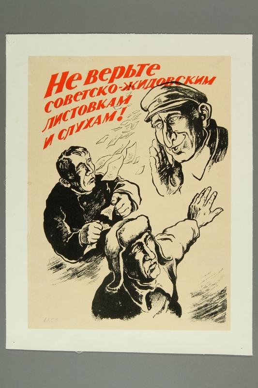 2016.184.366 front Poster warning people to beware Jewish-Soviet lies
