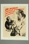 Poster warning people to beware Jewish-Soviet lies