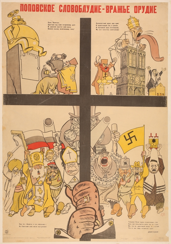 2016.184.368 front Poster depicting an Orthodox priest, a rabbi, and the Pope as apostles of capitalism