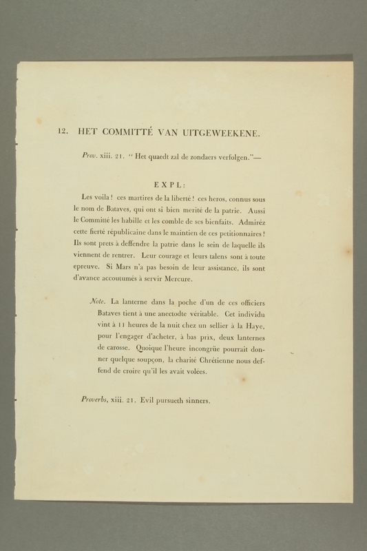 2016.184.371_b front Print and explanatory page depicting the refugee committee from the Hollandia Regenerata series