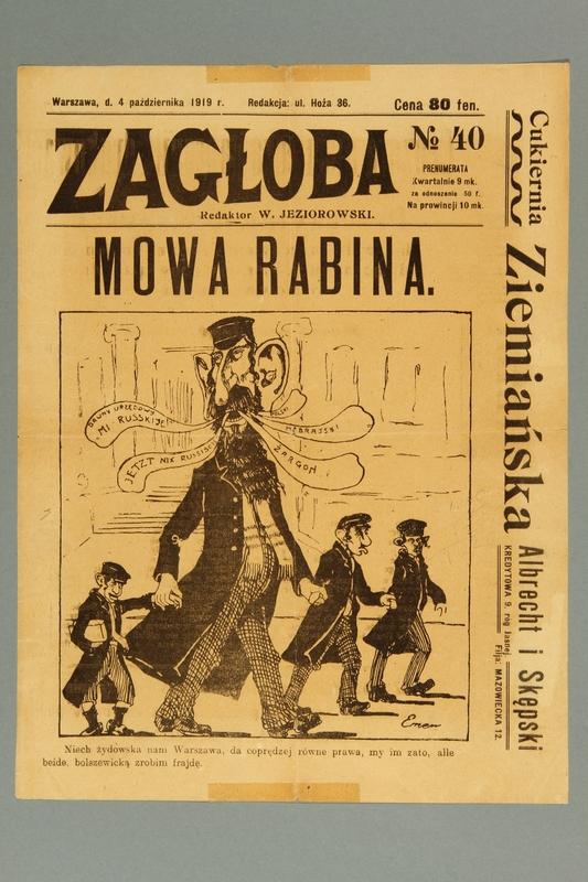 2016.184.391 front Mowa Rabina