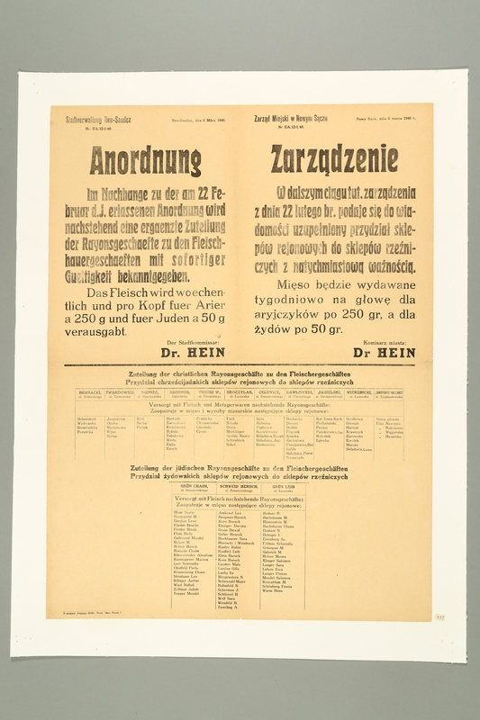 2016.184.396 front Nazi ordinance rationing meat for Aryans and Jews