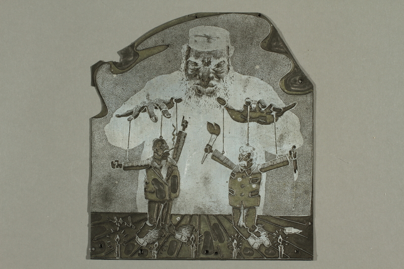 Printing plate with a giant Jewish puppeteer manipulating Churchill
