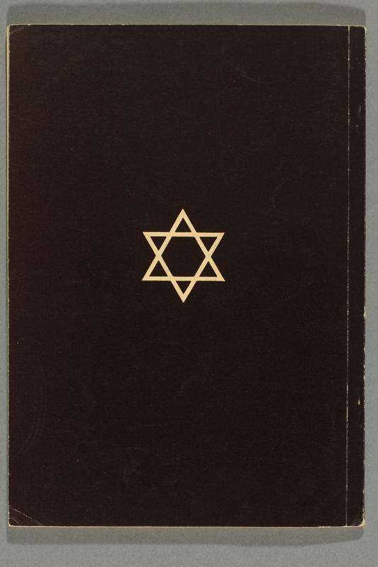 2016.184.586 back Book