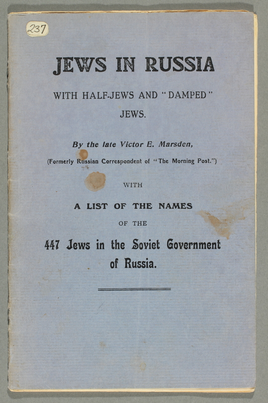 """2016.184.668 front Jews in Russia with Half-Jews and """"Damped"""" Jews"""