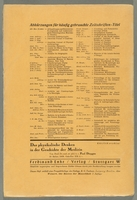 2016.184.683_back German periodical  Click to enlarge