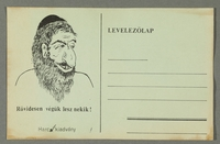 2016.184.729 front Propaganda postcard for getting rid of the Jews  Click to enlarge