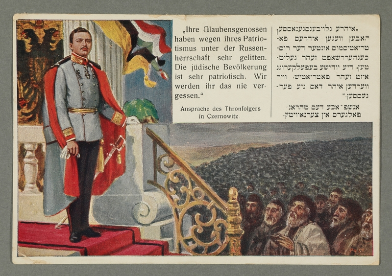 2016.184.733 front Postcard of the heir apparent in Czernowitz