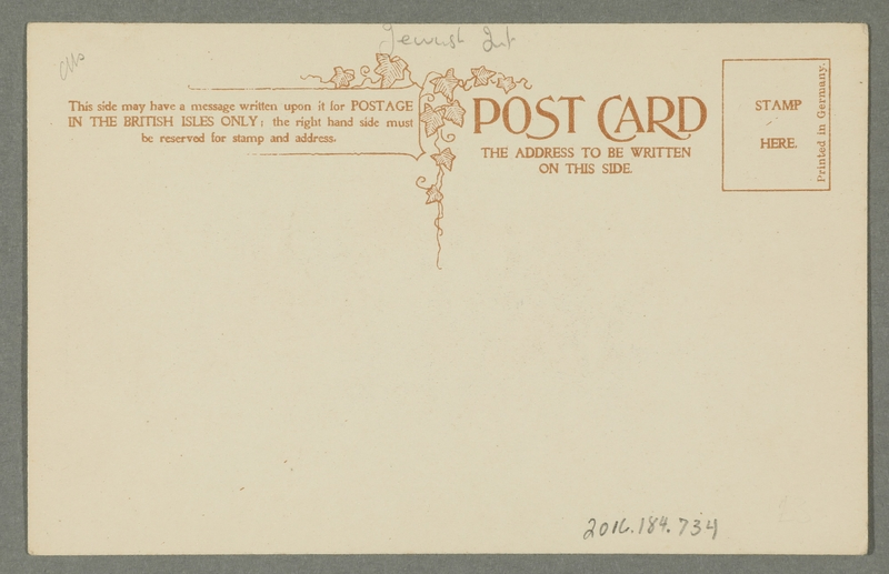 2016.184.734 back Postcard of Jewish peddlers with 'primitive' Phoenicians
