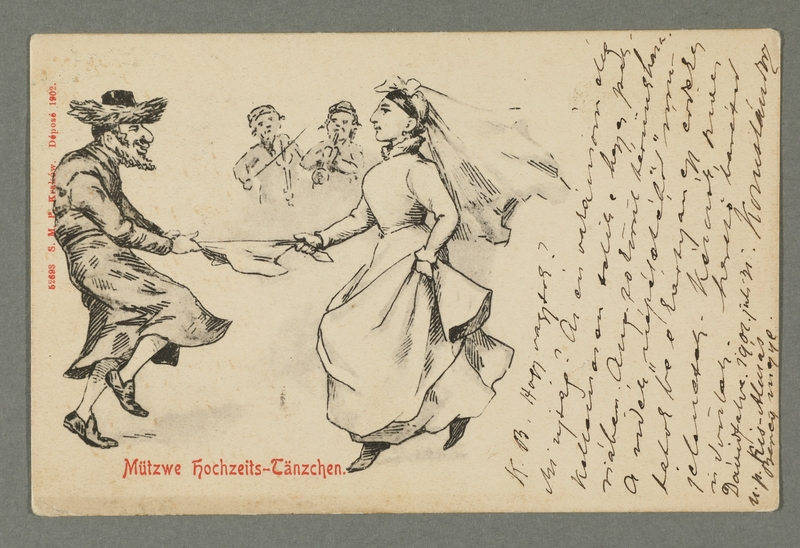 2016.184.735 front Inscribed postcard illustrated with an Orthodox couple doing a wedding dance