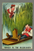 2016.184.756 front Cartoon postcard of a Jewish man napping in a boat surrounded by bulrushes  Click to enlarge
