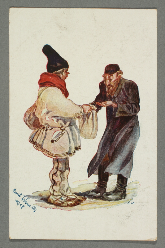 2016.184.780 front Inscribed postcard with drawing of an Orthodox Jew and a Hungarian youth