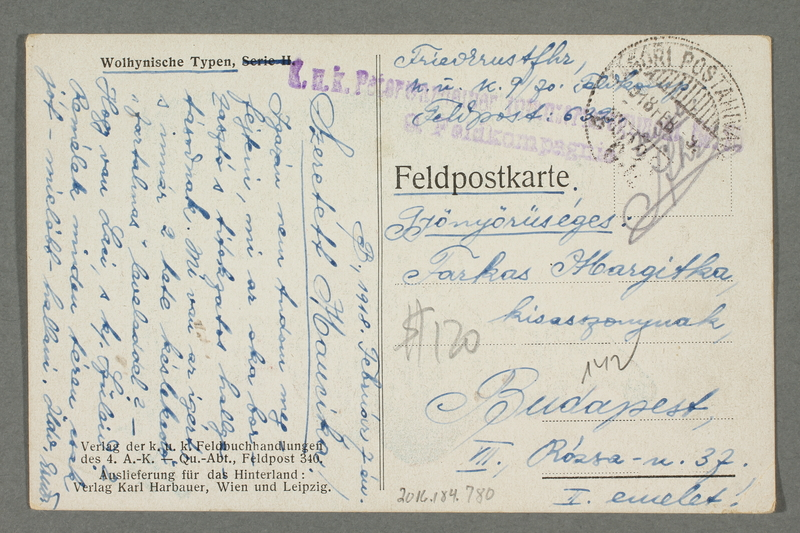 2016.184.780 back Inscribed postcard with drawing of an Orthodox Jew and a Hungarian youth