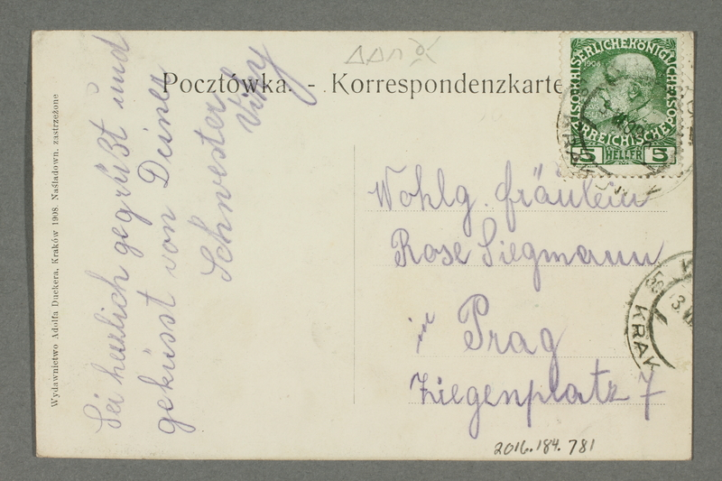 2016.184.781 back Postcard with a drawing of 2 Jewish men on the Krakow-Vienna train