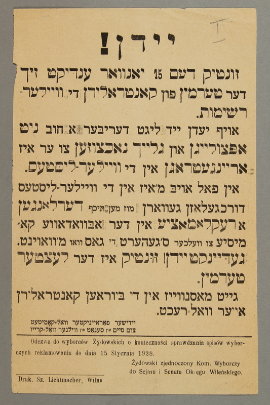 2016.184.797 front Election flier issued by the Jewish community of Vilnius