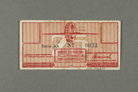 2016.184.825 back Westerbork transit camp voucher, 25 cent note  Click to enlarge