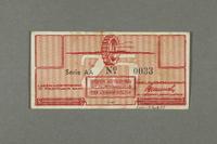 2016.184.825 back Westerbork transit camp voucher, 100 cent note  Click to enlarge