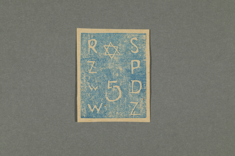 2016.184.836 front Warsaw Ghetto postage stamp, denomination 5, never issued